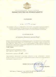 license_bg1